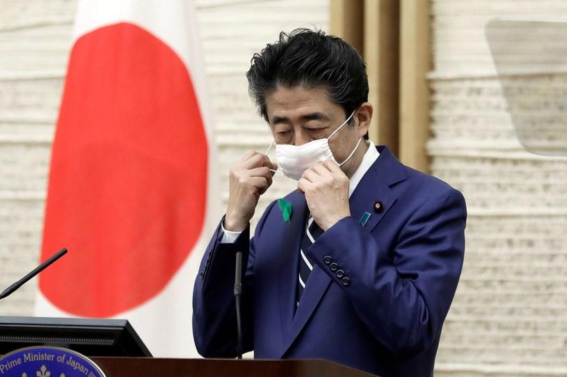 Shinzo Abe, premier Japonii /AFP