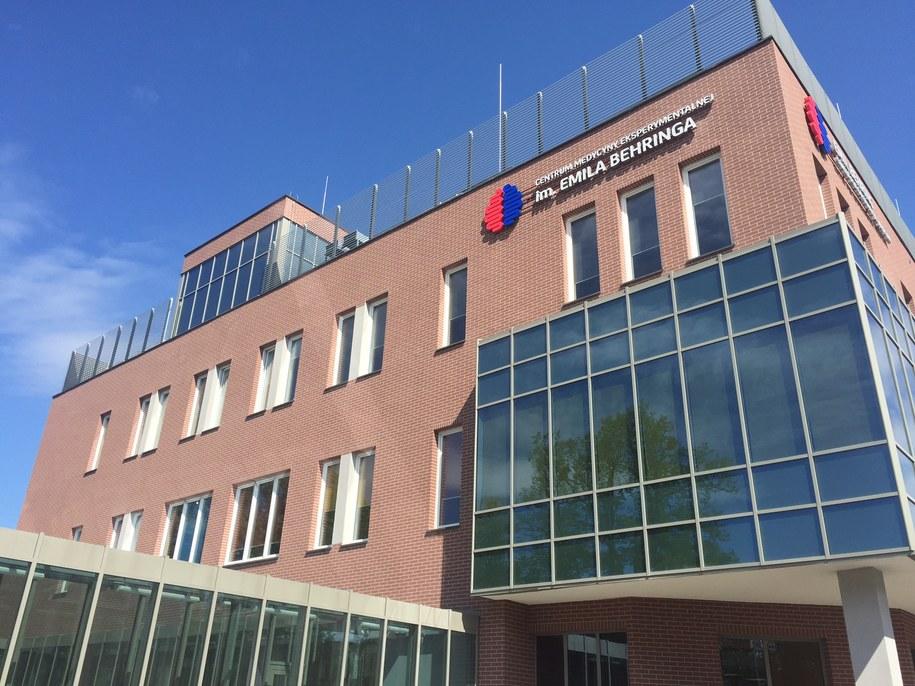 Siedziba Centrum /Piotr Bułakowski /RMF FM
