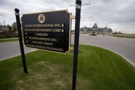 Siedziba główna Magna International w miejscowości  Aurora /AFP