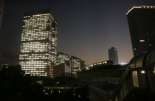 Siedziba konglomeratu Toshiba w Tokio /EPA