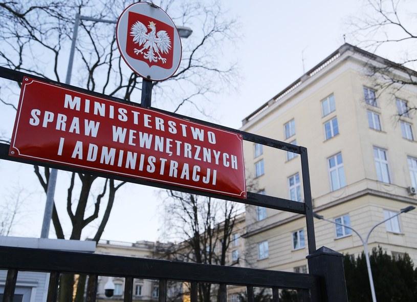 Siedziba MSWiA /Mariusz Grzelak /Reporter