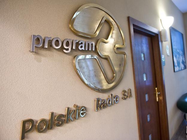 Siedziba Polskiego Radia, fot. Bartosz Krupa /East News