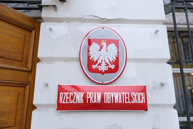 Siedziba RPO w Warszawie /Mateusz Marek /PAP