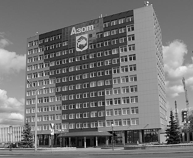 Siedziba spółki JSC Grodno Azot /Informacja prasowa