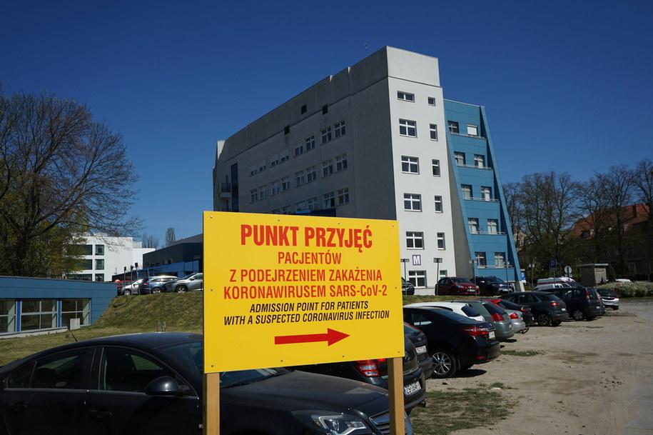 Siedziba Szpitala Wojewódzkiego przy ulicy Arkońskiej w Szczecinie / Marcin Bielecki    /PAP