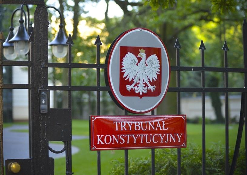 Siedziba Trybunału Konstytucyjnego w Warszawie /Wlodzimierz Wasyluk /Agencja FORUM