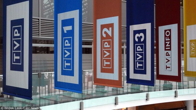 Siedziba TVP w Warszawie /Wojciech Laski /East News