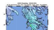 Silne trzęsienie ziemi u wybrzeży Grecji