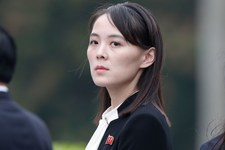 Siostra Kim Dzong Una awansowała na