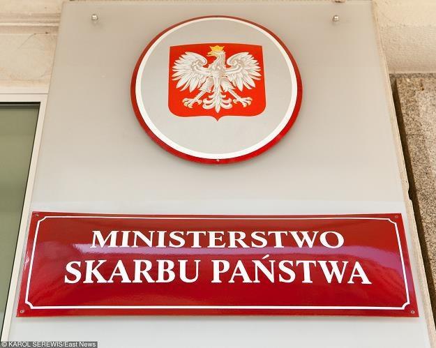 Skarb Państwa będzie musiał wypłacić Polakom nawet do 120 mld zł? /fot. Karol Serewis /East News