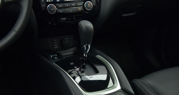 Skrzynia CVT ma też tryb manualnej zmiany. /Motor