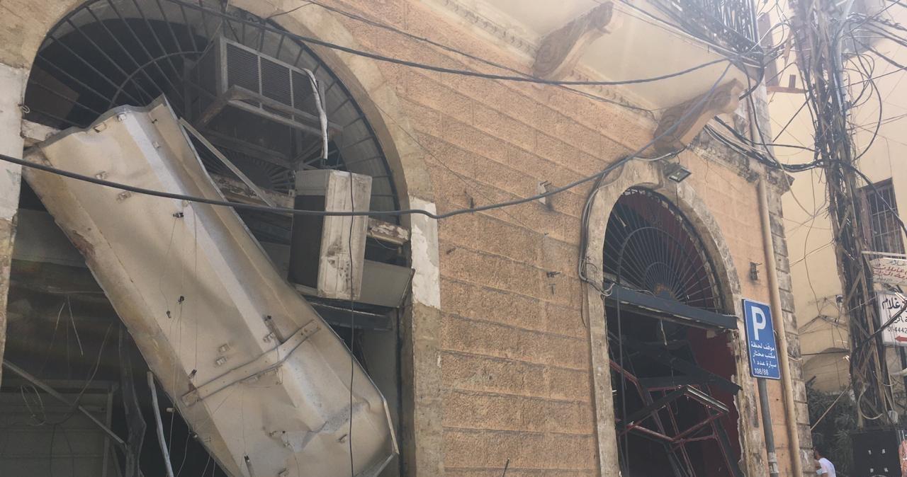 Skutki wybuchu w porcie w Bejrucie