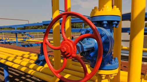 Słowackie plany wokół gazowego interkonektora z Polską