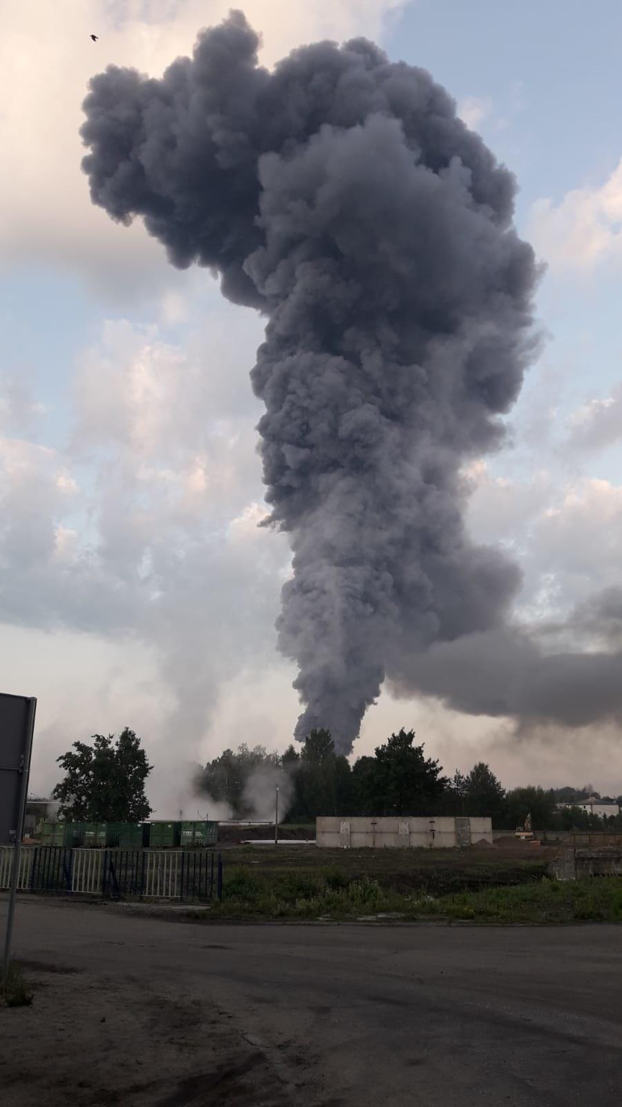 Słup dymu nad Myszkowem /Gorąca Linia RMF FM /