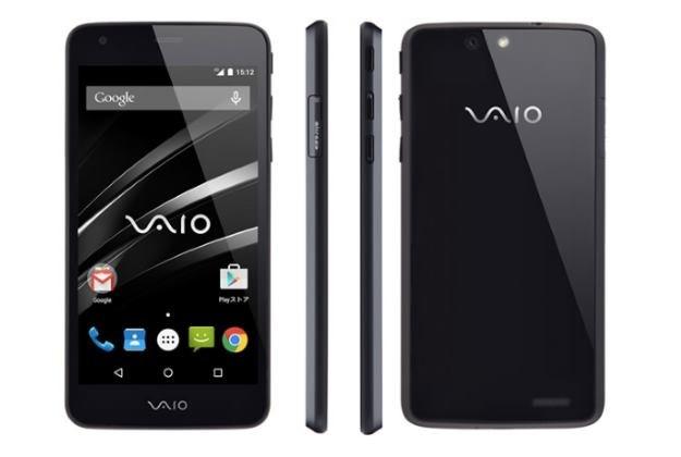 Smartfon Vaio - mobilny debiut bez firmy Sony /materiały prasowe