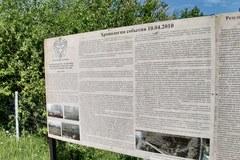 Smoleńsk: Tak teraz wygląda miejsce katastrofy tupolewa