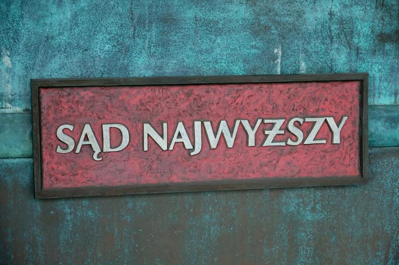 """SN: Wydawca i dziennikarz """"GW"""" nie muszą przepraszać PiS za """"państwo mafijne"""" /Mateusz Grochocki /East News"""
