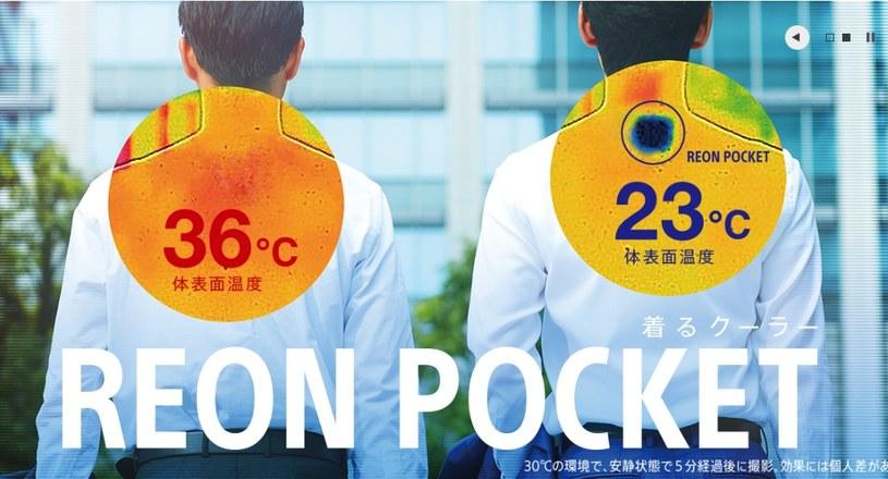 Sony Reon Pocket /materiały prasowe