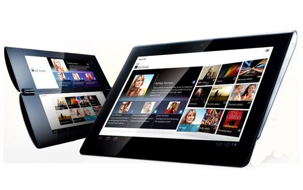 Sony Tablet S i P /Informacja prasowa