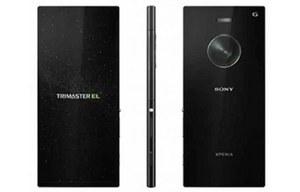 Sony Xperia Z3X - pierwsze doniesienia na temat supersmartfona Japończyków