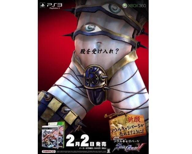 Soul Calibur V - drugi plakat /Informacja prasowa