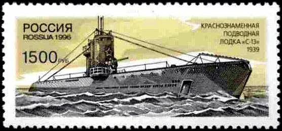 Sowiecki okręt podwodny S-13 /Odkrywca