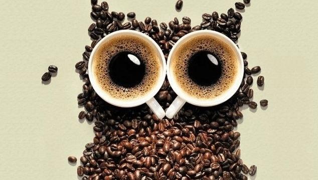 Spada poziom kofeiny /© Photogenica