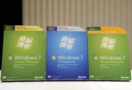 Sprzedaż Windows 7 przynosi Microsoftowi rekordowo duże zyski /AFP