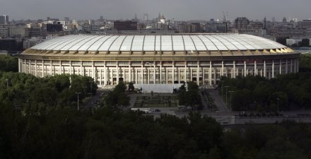 Stadion Łużniki /AFP