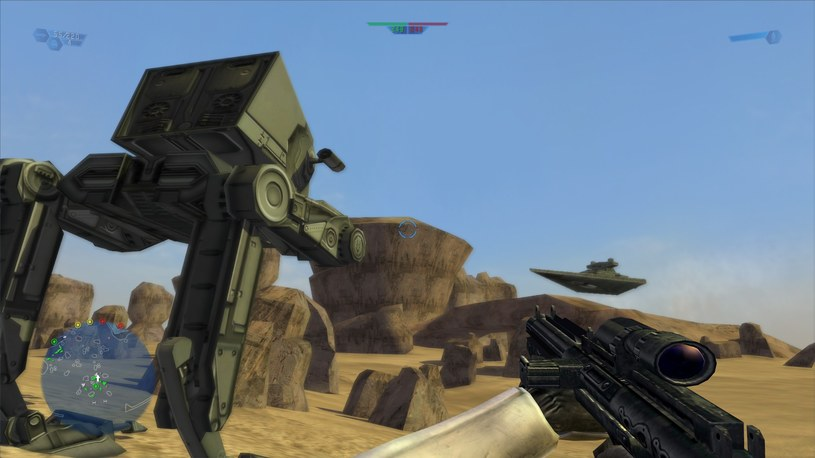 Star Wars Battlefront /materiały prasowe