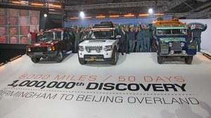 Start wyprawy Birmingham-Pekin. /Land Rover