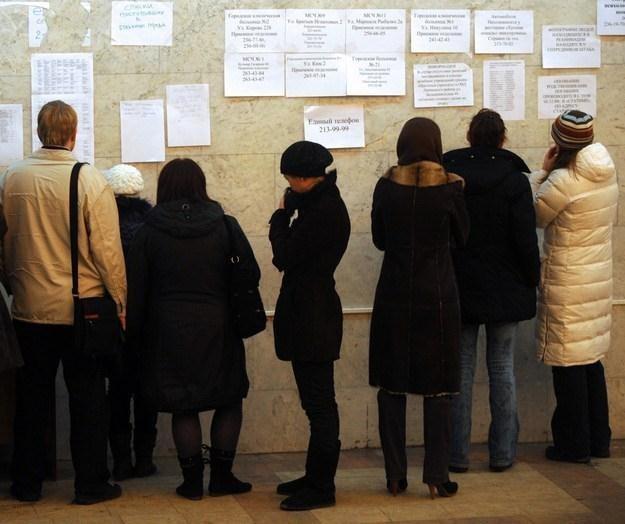 Stopa bezrobocia rejestrowanego w sierpniu spadła o 0,1 pkt procentowego do 11,6 proc. /AFP