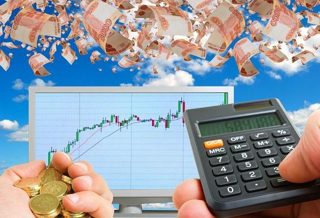 Stopy procentowe w NBP nadal będą niskie /©123RF/PICSEL