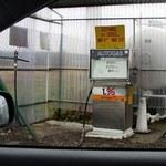 Strach tankować LPG...