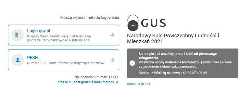 Strona logowania i tworzenia profilu. Fot. Własny zrzut ekranu /INTERIA.PL