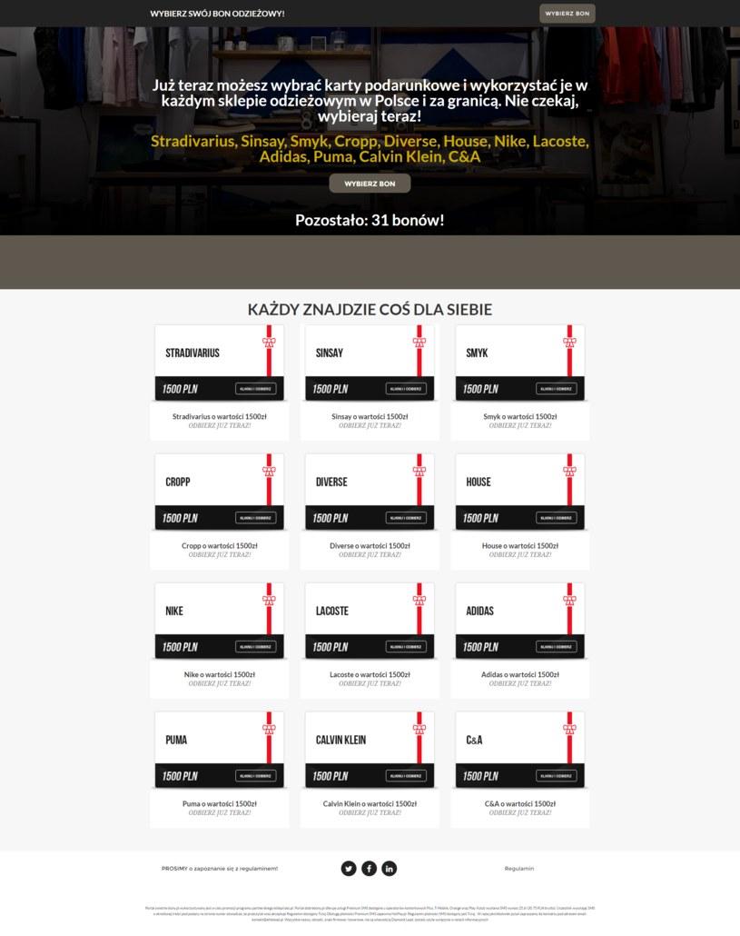 Strona umożliwiająca wybór bonu do jednego ze sklepów odzieżowych /materiały prasowe