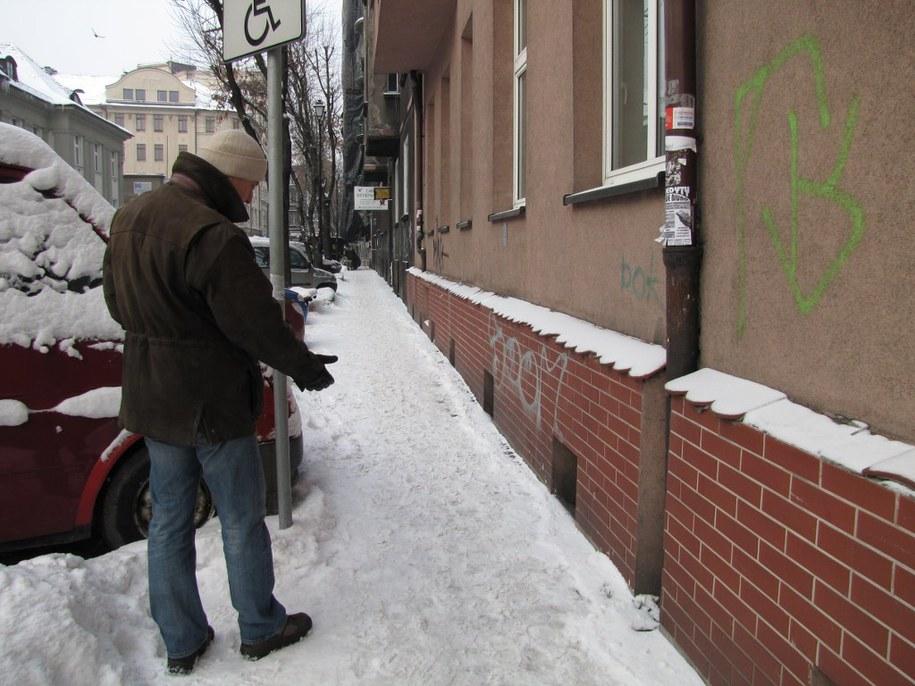 Strzały padły na ul. Ligonia w Katowicach  /Piotr Glinkowski /RMF FM