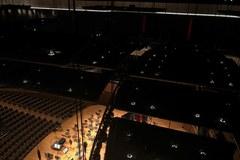 Sufit w Narodowym Forum Muzyki
