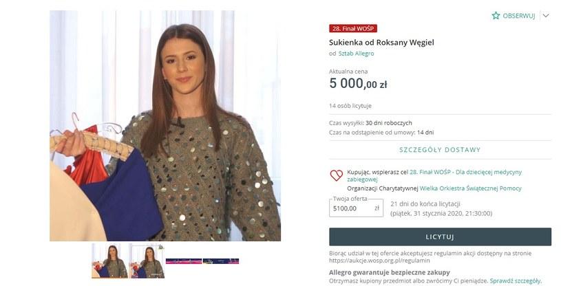 Sukienka Roksany Węgiel przekazana na licytację z okazji Wielkiej Orkiestry Świątecznej Pomocy /mat. prasowe Allegro /materiał zewnętrzny