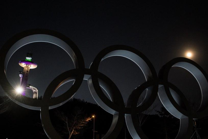 Superksiężyc w Pjongczangu /AFP
