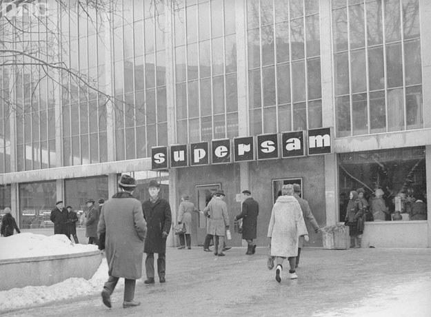Supersam był unikatową budowlą /Z archiwum Narodowego Archiwum Cyfrowego