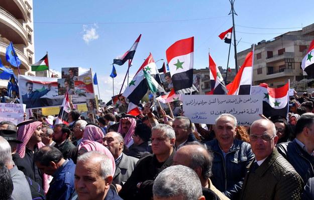 Świat arabski zdecydowanie skrytykował decyzję Trumpa /SANA HANDOUT /PAP/EPA