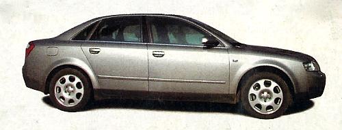 Sylwetka limuzyny niczym szczególnym się nie wyróżnia. Podobnie wyglądają też Audi A6 i nowe A8. /Motor