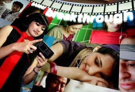 Symbian S60 3rd Edition - atakowany przez SMS-y w Azji, teraz także w Europie /AFP
