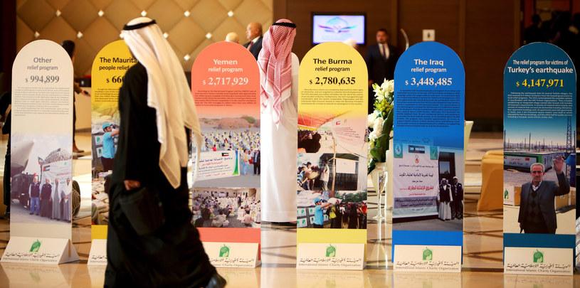 Sytuacja ekonomiczna Iraku jest jednym z tematów rozmów w Kuwejcie /AFP