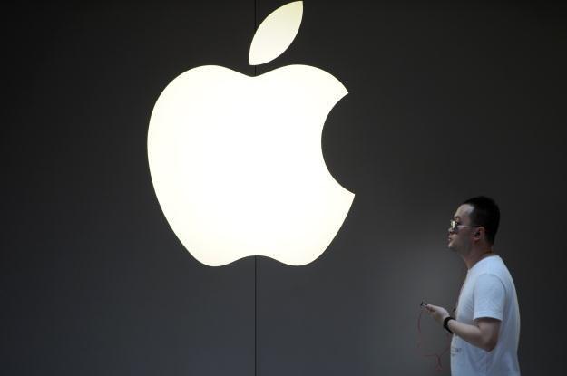 Szanghaj miejscem narodzin nowego iPhone'a? /AFP