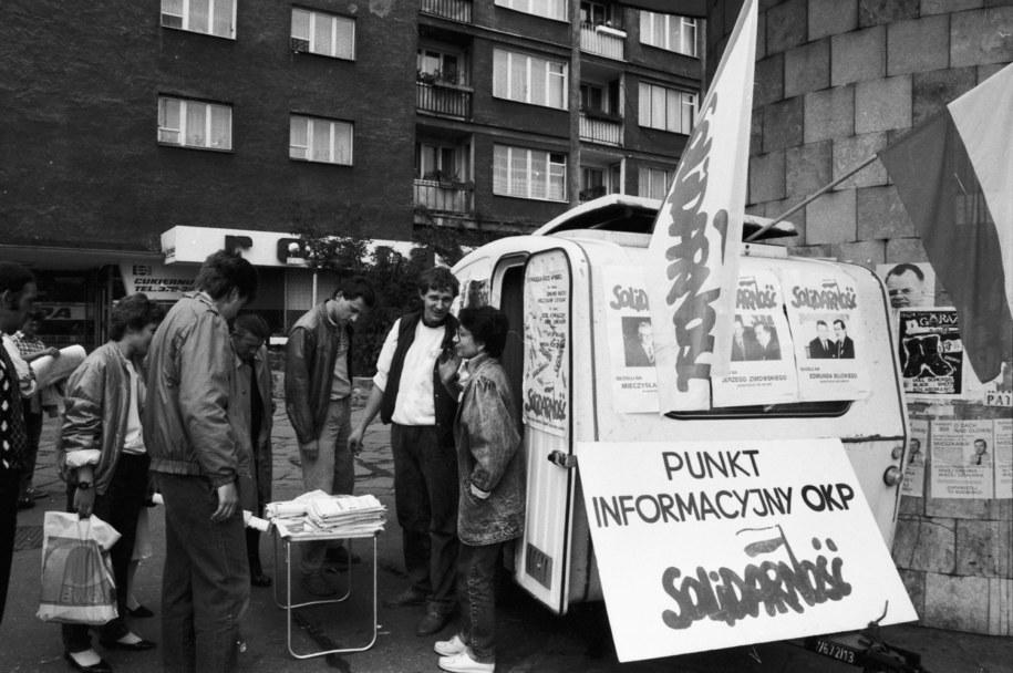 Szczecin /Jerzy Undro /PAP
