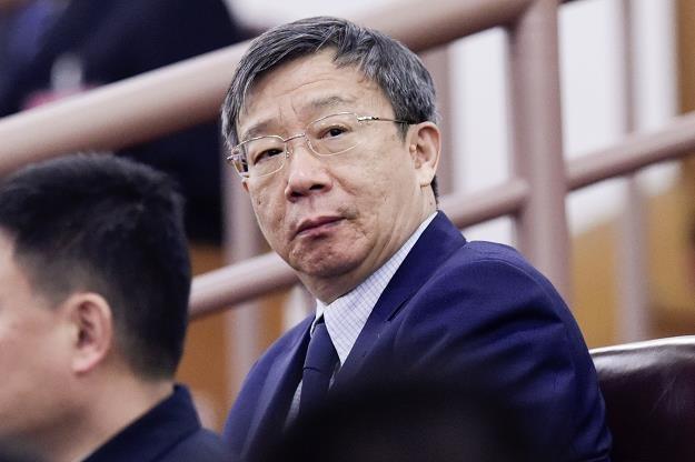 Szefem banku centralnego został Yi Gang /AFP