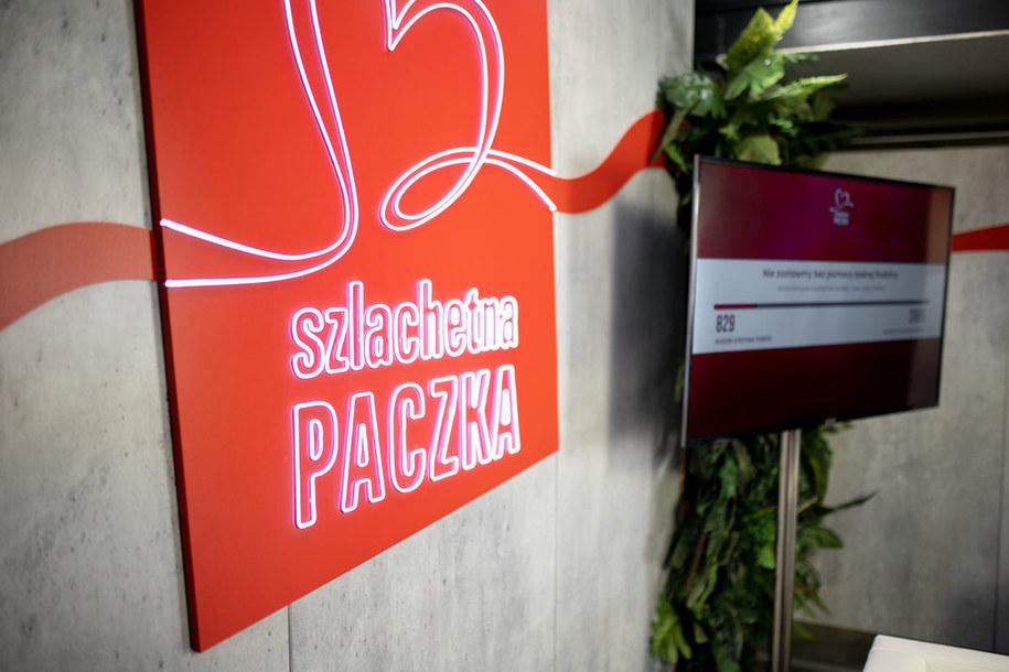 Szlachetna Paczka ruszyła! Tysiące rodzin czeka na swoich darczyńców /Materiały prasowe