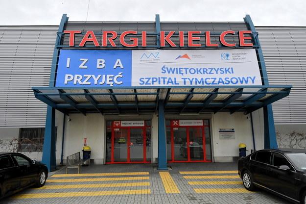 Szpital Tymczasowy na terenie Targów Kielce / Piotr Polak    /PAP
